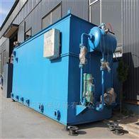 油水分离装置气浮机一体化设备
