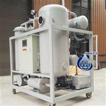 全自动汽轮机润滑液压透平油过滤净油机