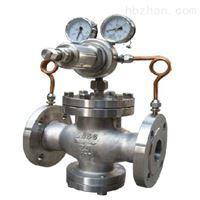 高压气体减压阀YK43F