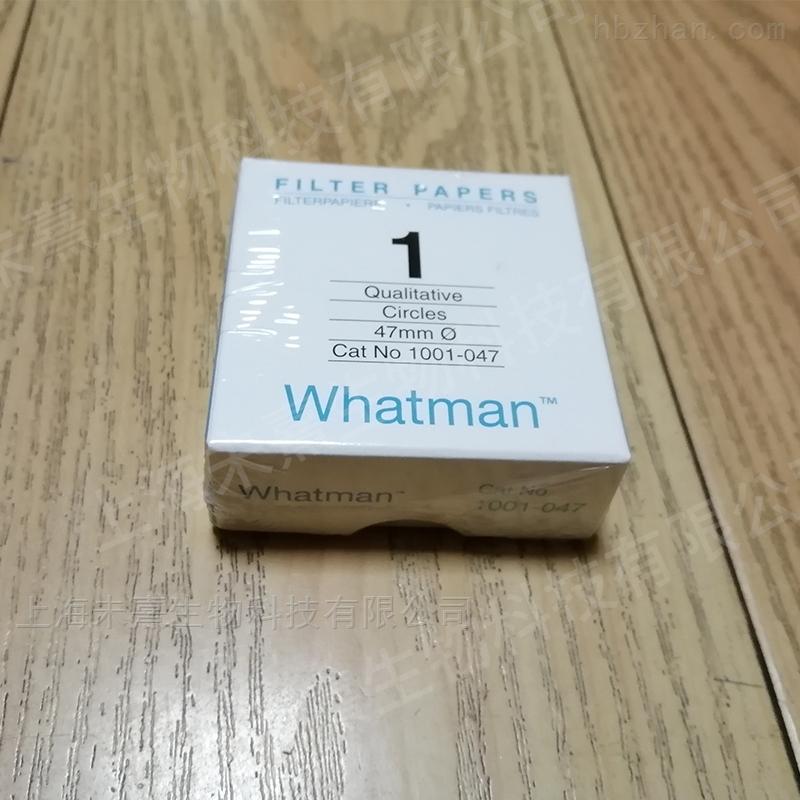 沃特曼Grade1中速定性滤纸47mm直径