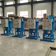 物化型旁流水处理器