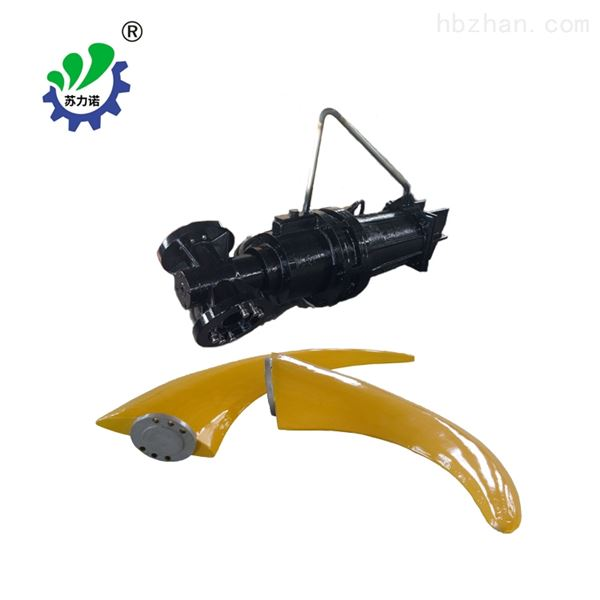 生化池铸铁潜水低速推流器生产