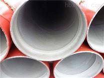 水泥砂浆衬里防腐钢管供应厂家