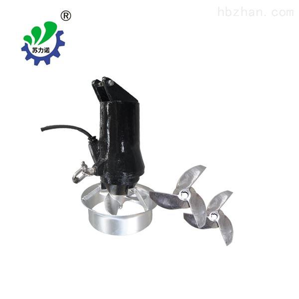 QJB0.85/8铸件式潜水搅拌机