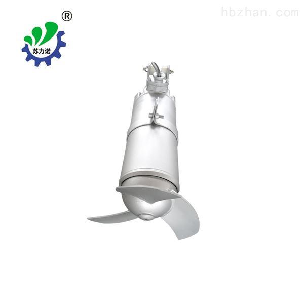 河北生化池潜水搅拌机 不锈钢潜水搅拌机