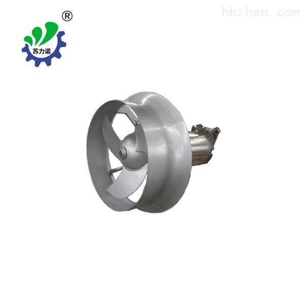 QJB型不锈钢潜水搅拌机
