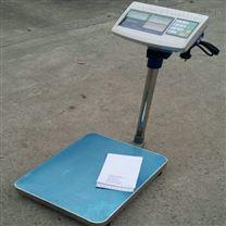 150公斤带打印电子台秤150千克诚信商家
