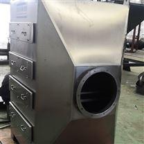 不锈钢蜂窝活性炭吸附箱
