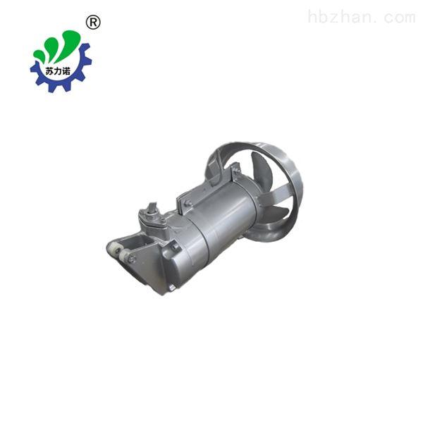 混合式不锈钢潜水搅拌机
