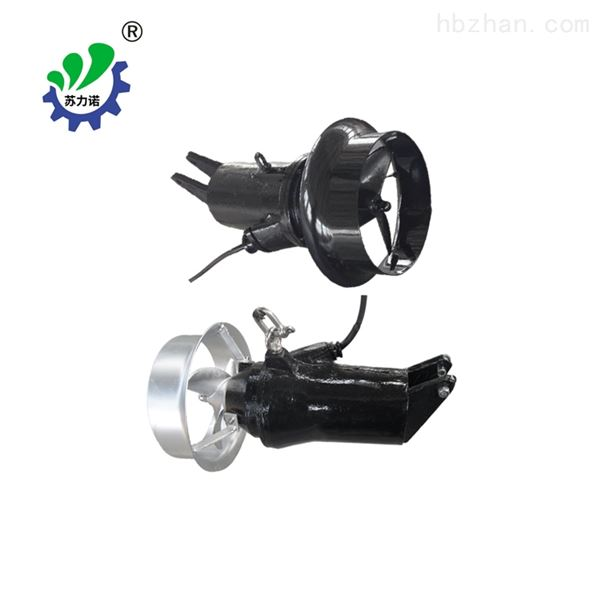 QJB型不锈钢铸件式潜水搅拌机