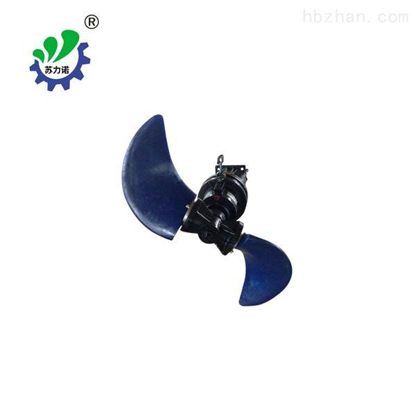 QJB3/4-1800潜水低速推流搅拌机