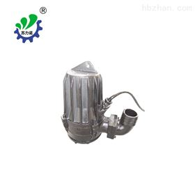 AS(AV)立式泵 不堵塞潜水排污泵