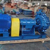 自贡N型耐磨合金泥浆渣浆泵