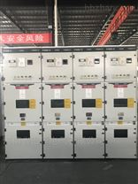 南阳高低压配电柜源头厂家国标品质出厂低价
