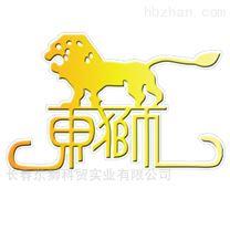 东狮无填料高效传质技术
