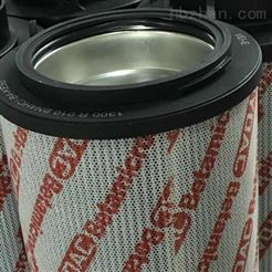 2600R010BN4HC/-B4-KE贺德克液压油滤芯