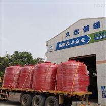 硫酸碳钢罐 浓硫酸钢制储罐