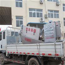 叠螺式污泥脱水机设备原理