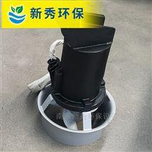 QJB潜水推进器聚胺脂叶轮/机