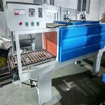 喷气式PE膜包装机耗油热膜收缩机现货充足