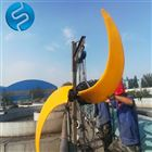 QJB型潜水推流器
