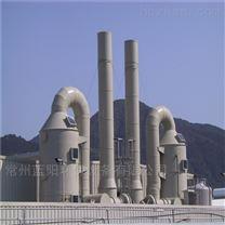 旋流板废气吸收塔结构