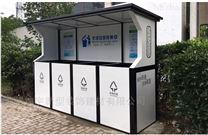 苏州垃圾分类收集亭