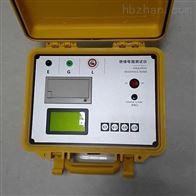 电力承试四级/绝缘电阻测试仪