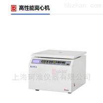 KL05A台式低速离心机