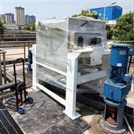 HCMag磁絮凝城市给水处理设备