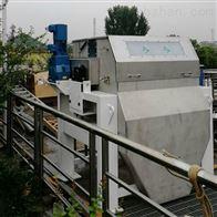 HCMag磁絮凝处理高盐废水设备