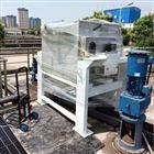 HC-Mag移动式磁混凝污水处理设备