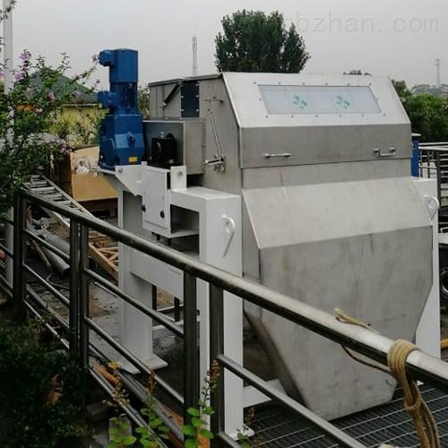 磁絮凝废水处理设备-深度除磷除氮