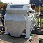 HC-Mag深度净化除磷磁絮凝设备