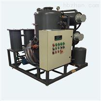 挖掘机液压油专用滤油机