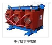 10KV干式站用变压器(SC11-30KVA)