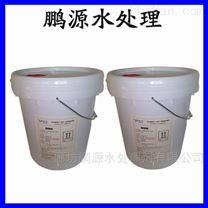 酸式反渗透膜阻垢剂价格-厂家直销