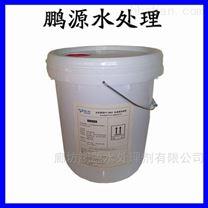 无磷反渗透阻垢剂厂家供应