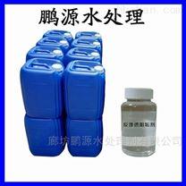 反渗透阻垢剂生产配方-筛选调试