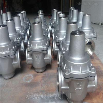 伊犁DN32 YZ11X-10R丝扣波纹管式减压阀减压阀系列阀门