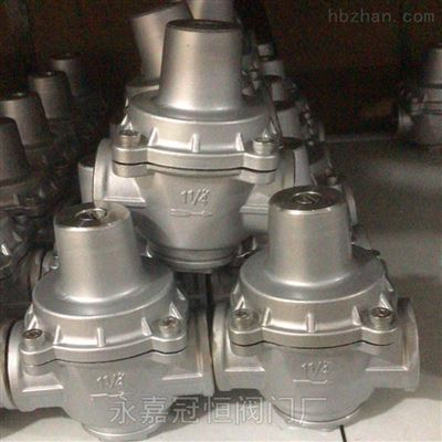 哈密DN32 YZ11X-10R自来水黄铜减压阀减压阀系列阀门