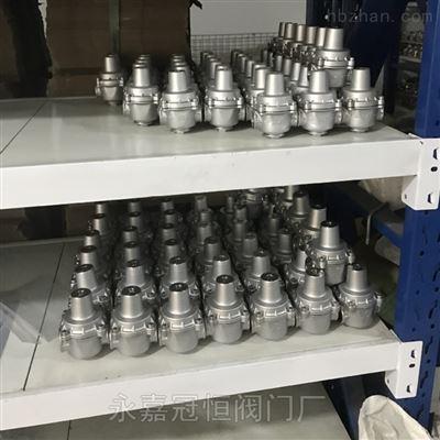 南昌DN50 Y13X-16T丝扣水用减压阀减压阀系列阀门