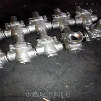 石狮DN15 YZ11X-10P热水器铜减压阀减压阀系列阀门