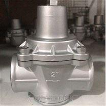 重庆DN32 YZ11X-10R不锈钢减压阀减压阀系列阀门