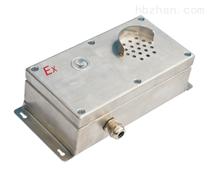 防爆语音提示控制器、危化品储运安全、AW