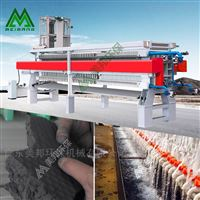 MBXS-1500-40常宁洗砂泥浆分离脱水设备哪家专业