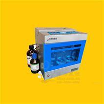 工业废水处理设备全自动振荡萃取器