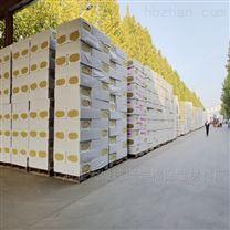 外墙岩棉保温板工厂
