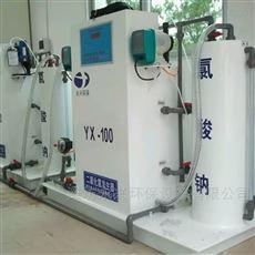 潍坊永兴云南二氧化氯发生器,水消毒设备