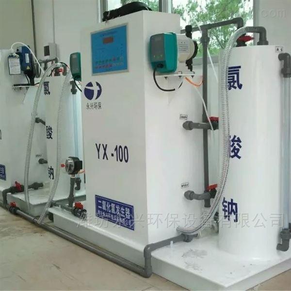 生产广西电解法二氧化氯发生器和广西化学法二氧化氯发生器等各类污水消毒设备